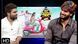 Express Raja | Funny Bite 4 | 5th August 2019  | ETV Plus
