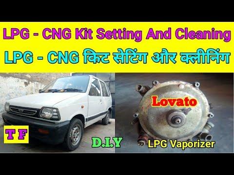 LPG - CNG Kit Setting, Cleaning & Repairing | LPG - CNG किट सेटिंग,क्लीनिंग & रिपेयरिंग