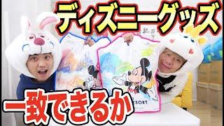 ディズニーで1万円分のお土産買ったら何個一致する?