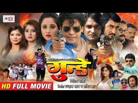 Gunday - Superhit Full Bhojpuri Movie - Viraj Bhatt , Rani Chatarji | Bhojpuri Full Film 2018