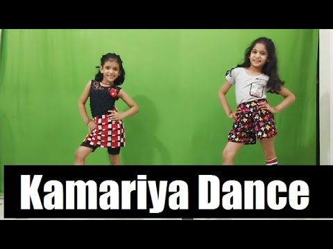 Kamariya Dance By Siya And Mini