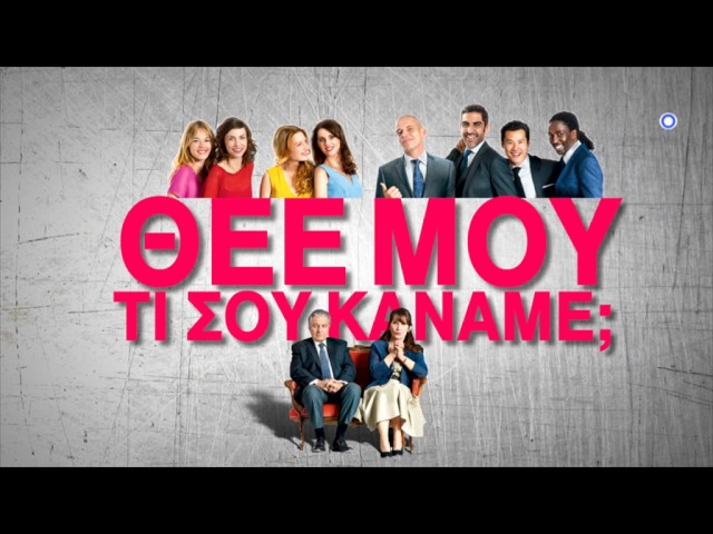 8ee Moy Ti Soy Kaname Serial Bad Weddings Trailer Youtube