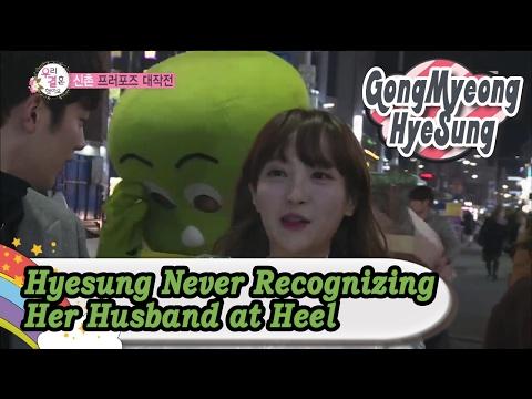 choi tae joon and bomi dating