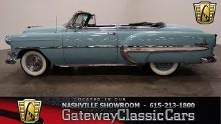 1954 Chevrolet Belair Convertible,Gateway Classic Cars-Nashville#414
