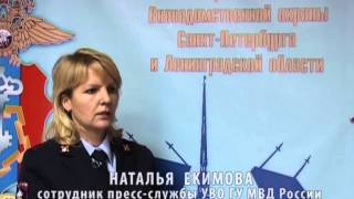 В Санкт-Петербурге задержали подозреваемых в нападении на офис частного охранного предприятия(, 2013-12-10T08:36:38.000Z)