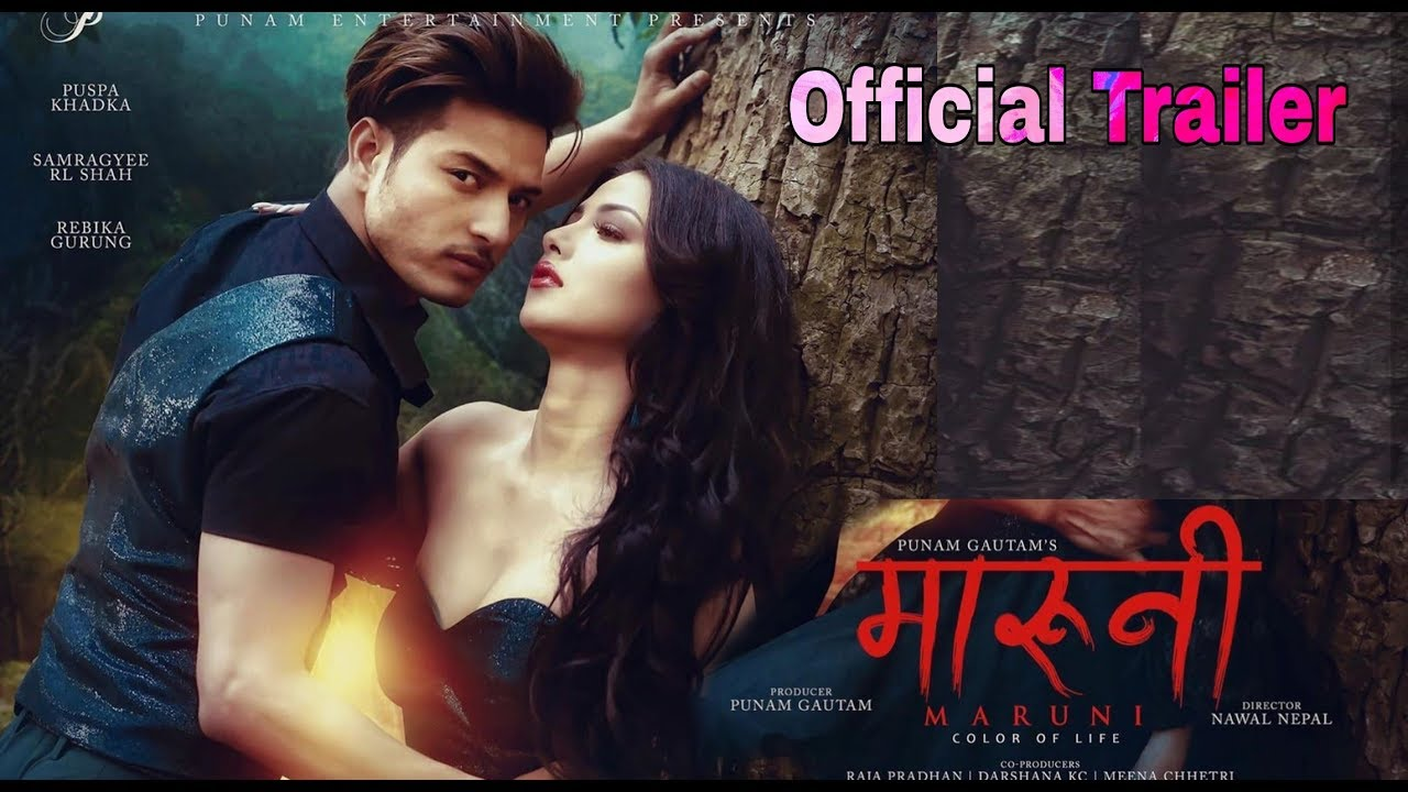 New Hindi Movei 2018 2019 Bolliwood: New Nepali Movie /MARUNI/ 1st Look Poster Out Today/Puspal