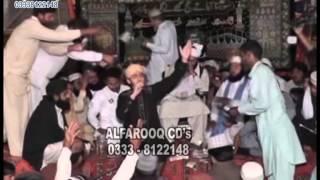Bas Mera Mahi Sally Allah By Taimoor Sultan Madni