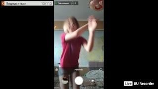 Танцы Тверк Урок