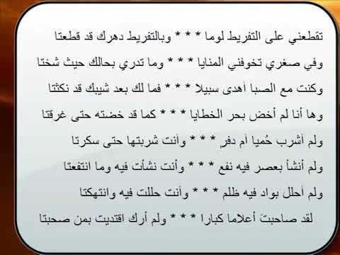 4e962fd6903e قصيدة عن العلم والاخلاق Yarimaltinfiyati Com