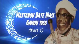 baye niass waxtanou baye niass gamou 1968 part 1