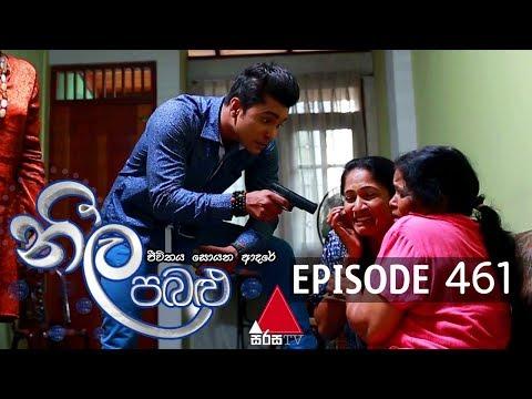 Neela Pabalu - Episode 461 | 17th February 2020 | Sirasa TV