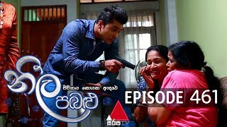 Neela Pabalu - Episode 461 | 17th February 2020 | Sirasa TV Thumbnail