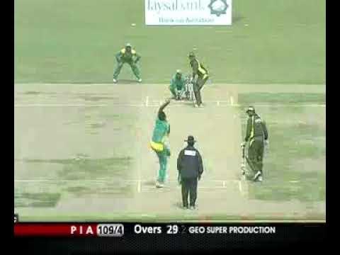 Faisal Iqbal One Day Domestic Cup final PIA vs HBL