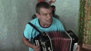 Блатняк под гармошку(, 2012-08-08T06:00:37.000Z)