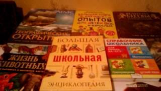 Обзор на книги