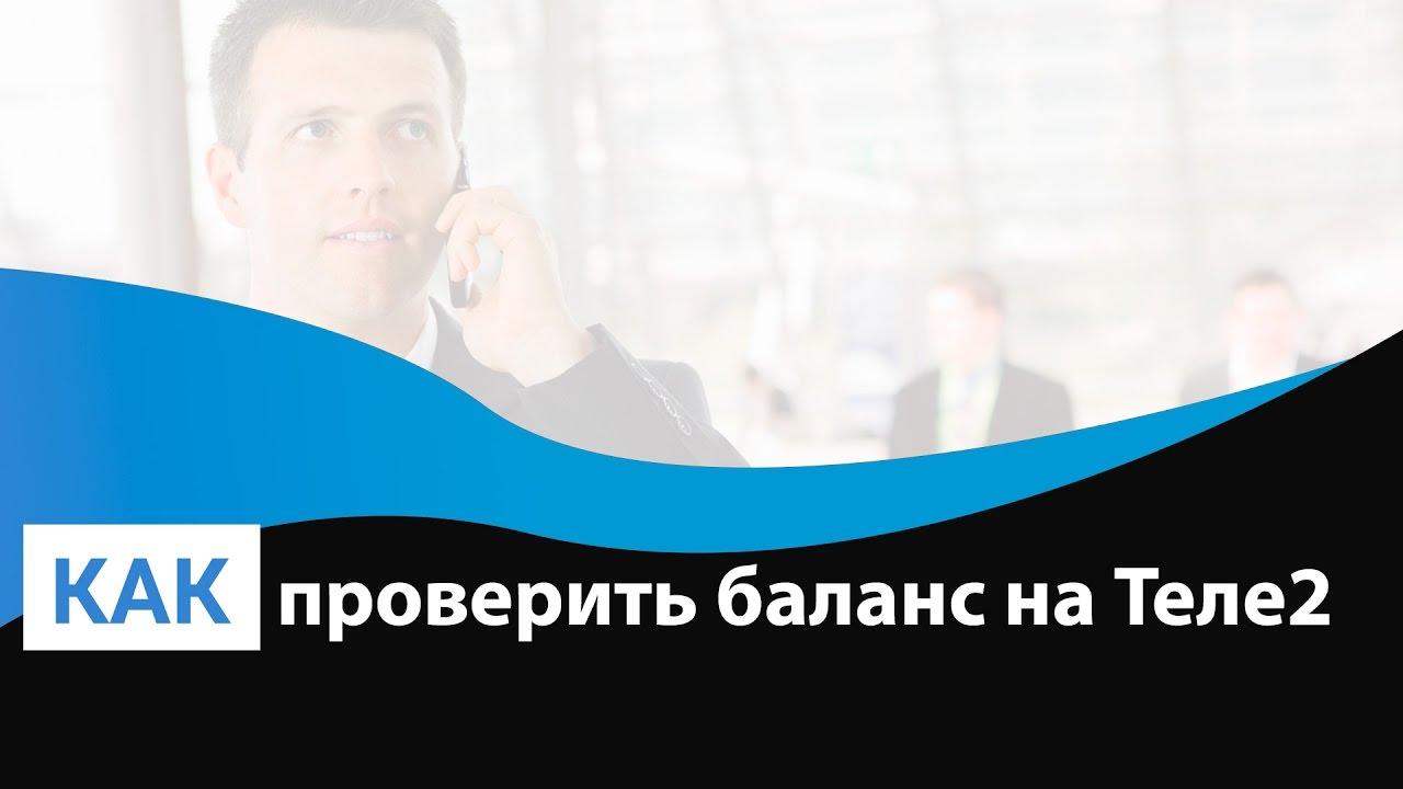 Уральский банк оао сбербанк россии бик
