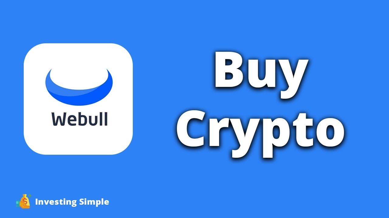 webull bitcoin)