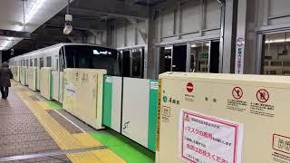 【フルカラー!】札幌市営地下鉄南北線 5000系 南平岸駅