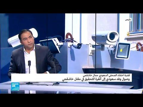واشنطن بوست: سماع أصوات -بالعربية- لتعذيب وتقطيع جثة جمال خاشقجي!!  - 15:55-2018 / 10 / 12
