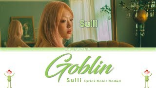 Sulli (설리) - Goblin Lyrics Color Coded (Han/Rom/Eng)