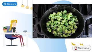 Фриттата с брокколи и сыром Приготовление рецепт с фото