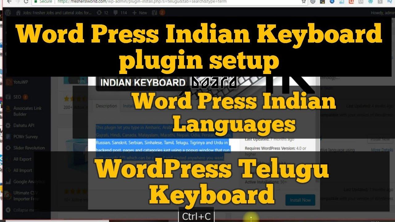 WordPress Plugin - Indian