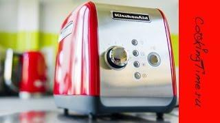 Тостер KitchenAid - обзор техники KitchenAid