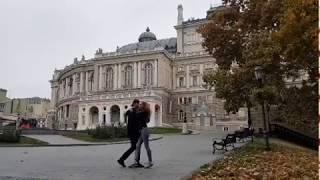 кизомба Оперный театр Одесса