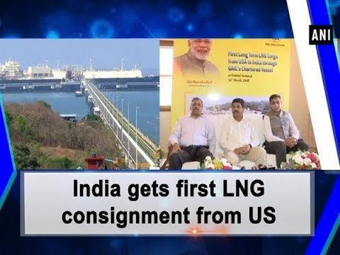 India gets first LNG consignment from US - Maharashtra News