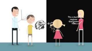 Меловые и маркерные обои для рисования в Томске(Хотите чтобы Ваш ребенок развивался играя? Ищите оригинальную идею для детской комнаты? Купите ОБОИ ДЛЯ..., 2015-05-13T16:20:23.000Z)