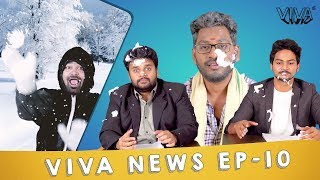 Viva News EP 10 | Snow Blooded Murder