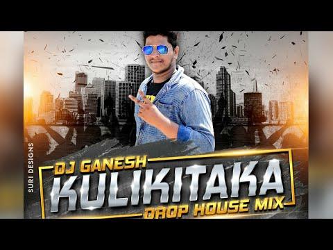 KULIKITAKA | DROP HOUSE MIX | DJ GANESH