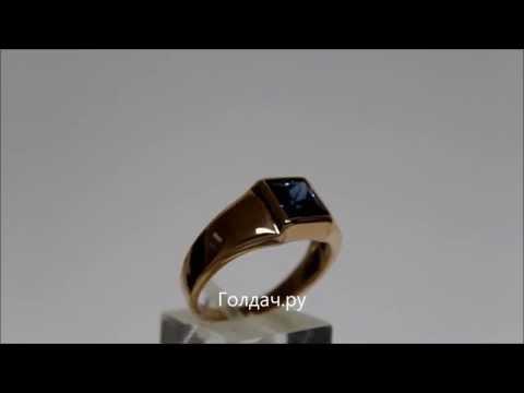 Кольцо мужское с синим камнем z20198612