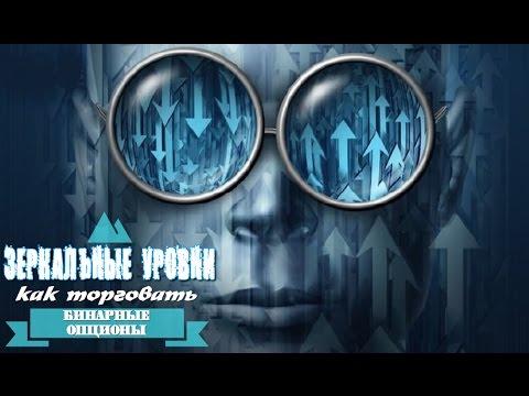 Как заработать 200 рублей без интернета-10