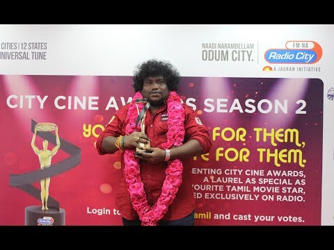 City Cine Awards Tamil - Yogi Babu | Favourite Comedian 2017