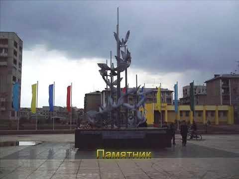 знакомства город ангарск