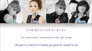 2NE1 - I AM THE BEST (내가 제일 잘 나가) - (Color Coded Han|Rom|Eng Lyrics) | by Yankat