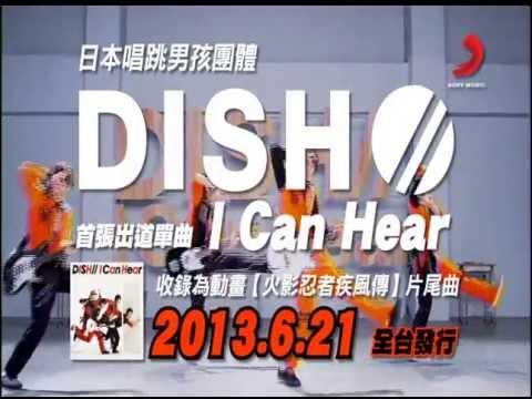 DISH//  I Can Hear 15sTVC Taiwan