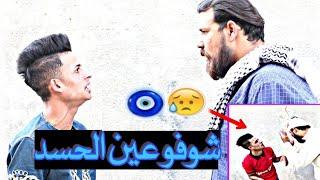 تحشيش/ قناص المنطقه شوفو شصار... شوفو شصار #يوميات_سلوم