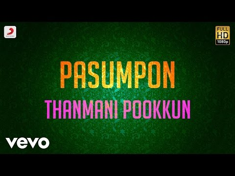 Pasumpon - Thanmani Pookkun Lyric | Vidyasagar