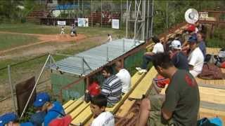 Резултат представя бейзбол и софтбол