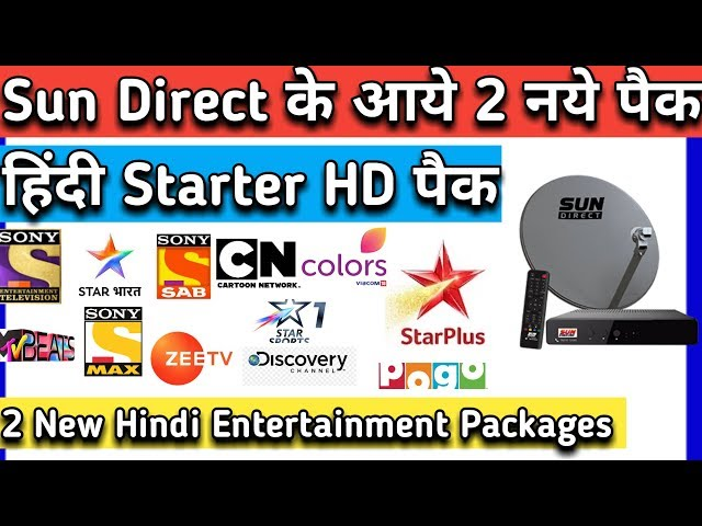 sun direct plans 2019 - sun direct new packages | sun direct new base packs updates