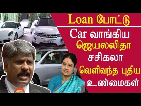 Tamil news Jayalalitha & sasikala took car loan  Arumugasamy Commission tamil news live, chennai news, tamil news redpix  Chennai , Arumugasamy Commission which is inquiring into the death of the late Chief Minister J Jayalalithaa interrogated a bank officials and apollo doctors today in chennai, the bank officials accepted that both jayalalitha and sasikala took car loan and gifted each other a car, while the apollo doctors accepted that the video was taken in apollo hospital and they also agreed that on a special occasion jayalalitha took few sweet items with their knowledge  Arumugasamy Commission, jayalalitha, jayalalitha, jayalalithaa, amma, apollo hospital, jayalalitha news, jayalalitha video,vk sasikala, sasikala natarajan, sasikala, car loan,   More tamil news tamil news today latest tamil news kollywood news kollywood tamil news Please Subscribe to red pix 24x7 https://goo.gl/bzRyDm  #tamilnewslive sun tv news sun news live sun news