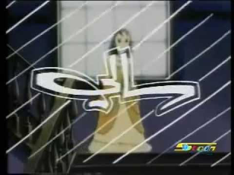 générique sali أغنية سالي