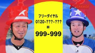 ティーバイティーCM「クイズ篇」中田翔 vs 杉谷拳士<メイキング付き> thumbnail