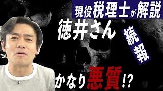 動画No.225 【チャンネル登録はコチラからお願いします☆】 https://www....