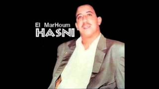 cheb hasni matebkich (Instrumental) -اجمل اغنية في العالم