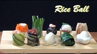 주먹밥, 쌈밥과 청주 rice ball & re…