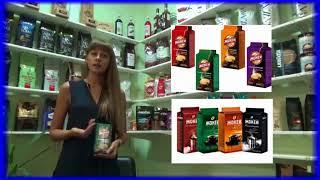 Кофе Жардин - в зернах, молотый. Сорта и виды, отзывы о кофе Jardin(, 2018-08-01T22:19:17.000Z)