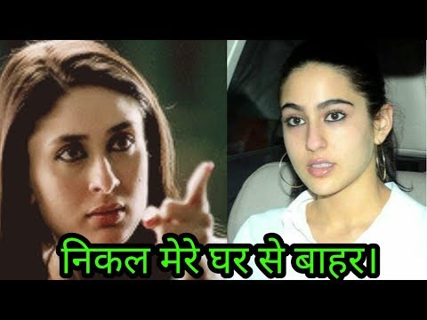Kareena Kapoor Khan asked step daughter...